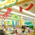 【宮城県】子供が遊べる屋内・室内の遊具施設や遊び場